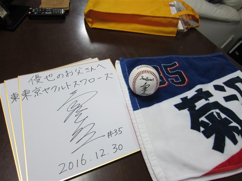 菊沢竜佑の画像 p1_9