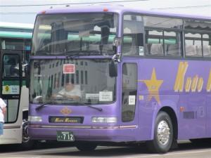 IMG 3681